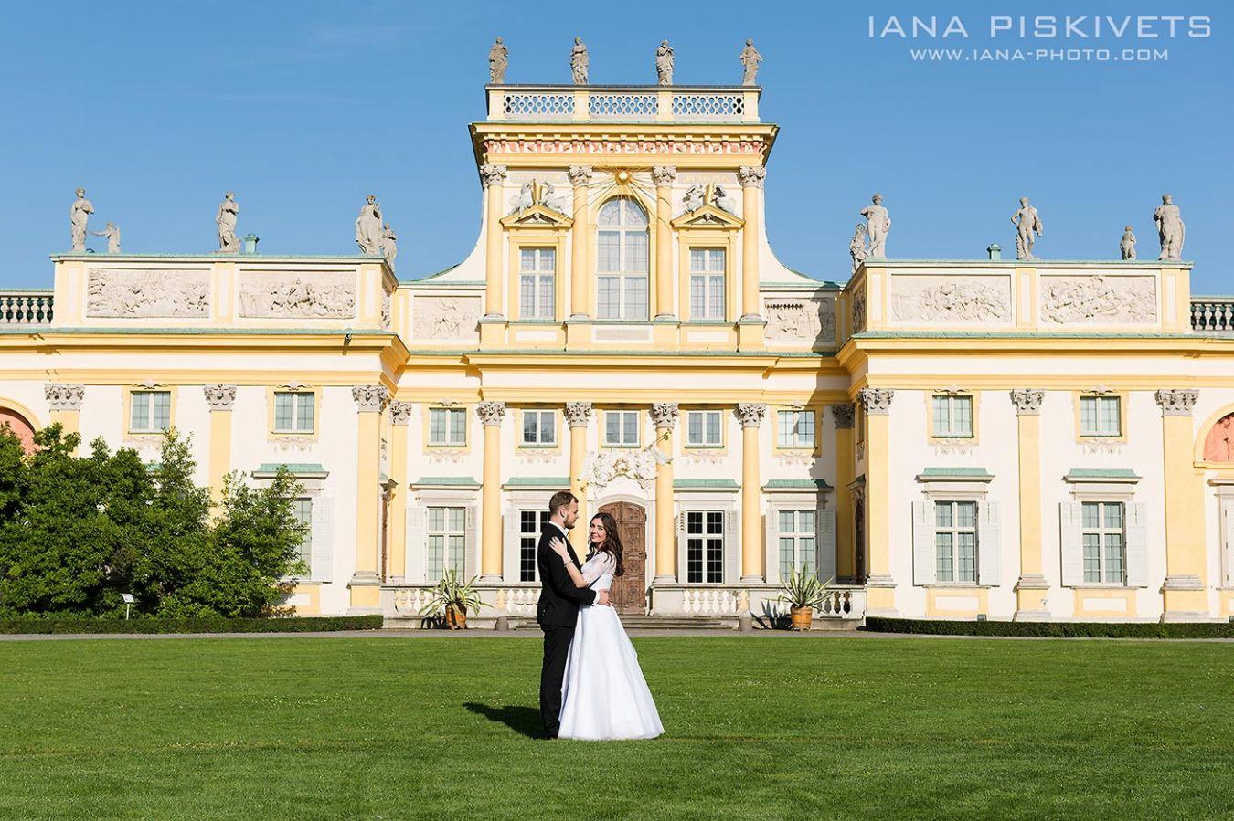 Весільна фотосесія в парку Вілянув
