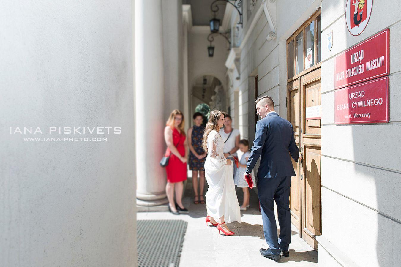 Wedding photo session by Justyna and Kazimierz