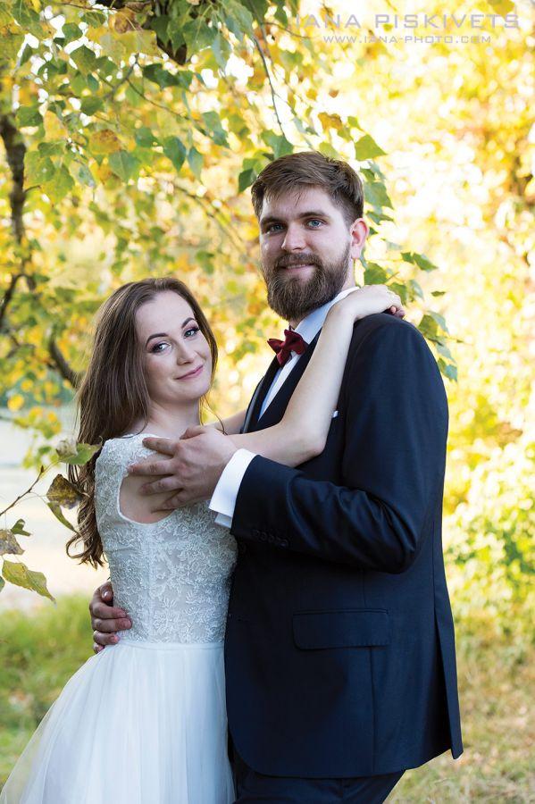 Plener ślubny dla Weroniki i Bartka
