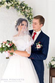 Фотозйомка реєстрації шлюбу, хрестин, весілля, вінчання, весільна фотосесія в Польщі, професійний фотограф на хрестини, на хрещення, весільна фотокнига - виготовлення і друк. Весільний фотограф в Польщі. Лав-сторі. Фотосесії закоханих в Варшаві.
