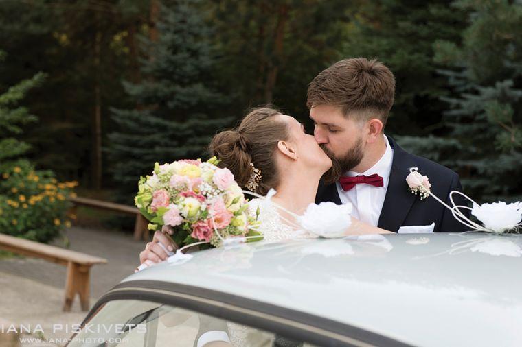 Ceremonia Ślubna Weroniki i Bartka