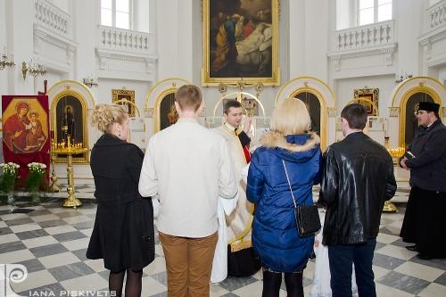 Chrzest Święty Stanisława